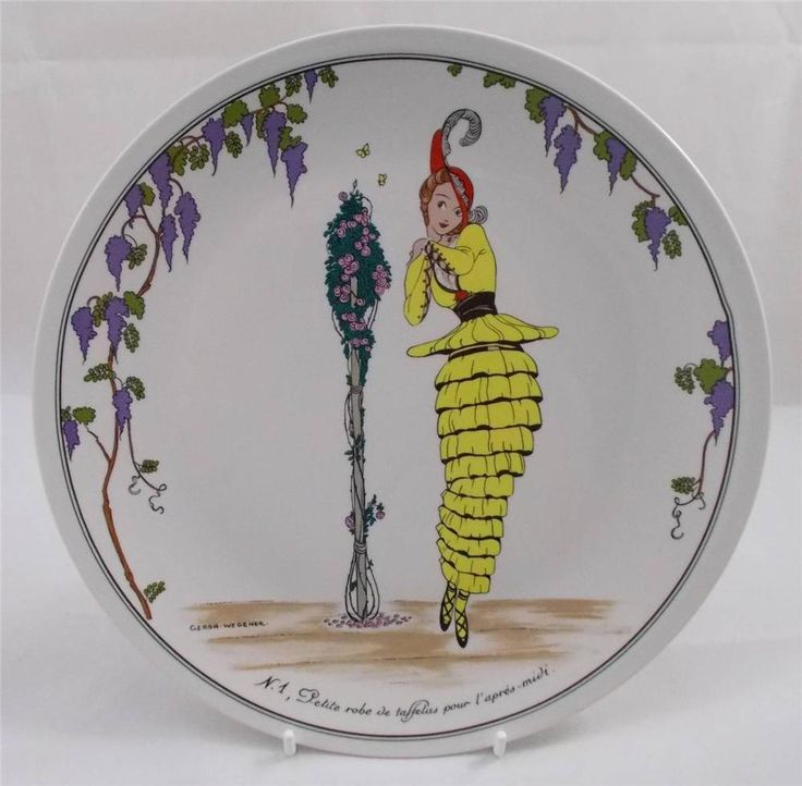 Villeroy & and Boch DESIGN 1900 No.1 dinner plate 26.5cm UNUSED BJ770 numbered