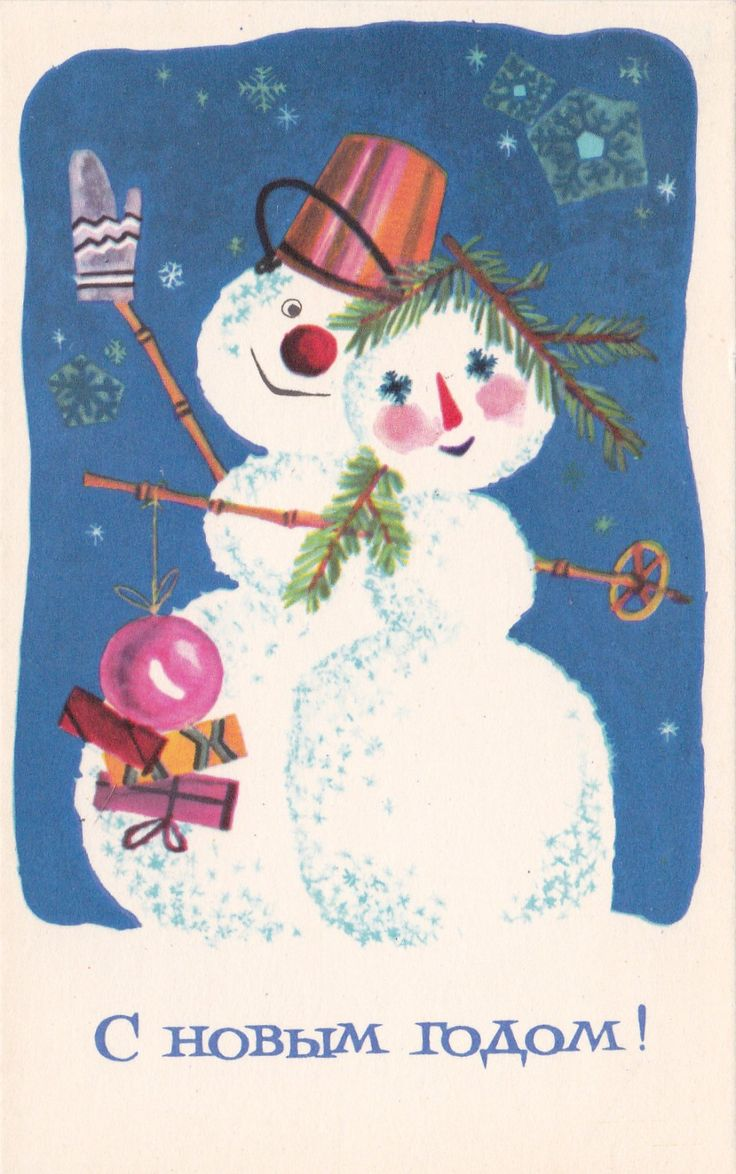 """Vintage """"Happy New Year"""" Postcard - 1970, Soviet Artist by RussianSoulVintage on Etsy https://www.etsy.com/listing/163845447/vintage-happy-new-year-postcard-1970"""