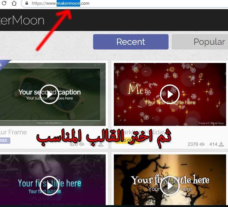 انشاء غلاف صفحة فيسبوك فيديو مجانا صمم غلاف صفحة فيس Ree Frame Bes