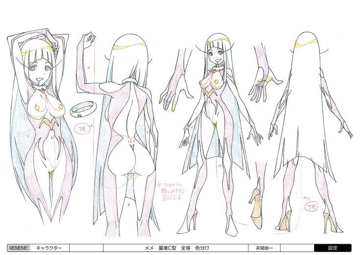 女の子がいっぱい襲ってきます TeddyLoid x daoko x スタジオカラーが贈るアニメーションミュージックビデオ