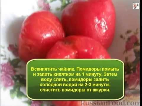 "Салат из баклажанов на зиму ""Тещин язык"""""