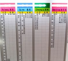 DAEGU SEOBU INTERCITY BUS TERMINAL: BUS SCHEDULE Updated as at January 2016. Below is the bus schedule as displayed at Daegu Seobu (West) Intercity Bus Terminal. To obtain the schedule for other in…