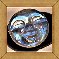 фото Лунного камня № 2