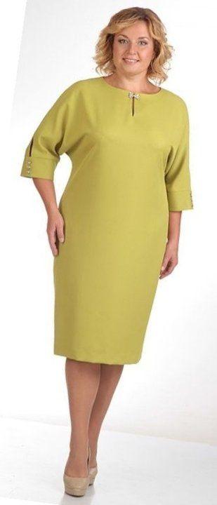 0cbec09b4fc8025 Как сшить красивое платье для ПОЛНОЙ девушки БЫСТРО и ЛЕГКО   модница    Яндекс Дзен