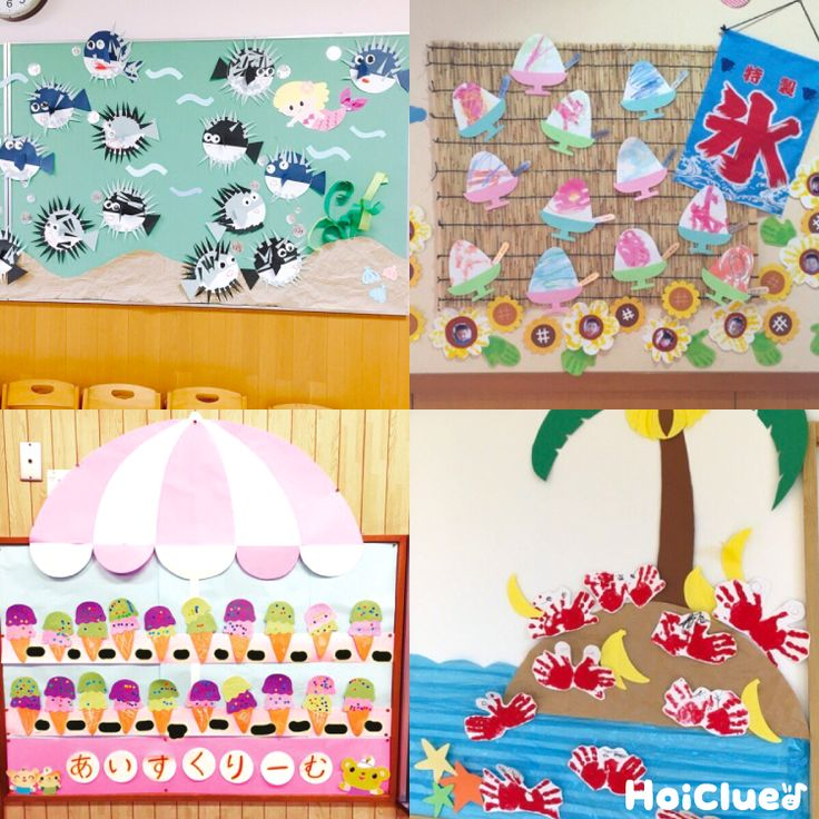 アプリから投稿された保育や遊びアイディアをピックアップした、まとめ記事シリーズ。 今回は「壁面」の中でも、夏にちなんだアイディアをご紹介。 アイスにかき氷、魚にアサガオなどなど! 子どもたちの作品を生かした、気になるみんなの手作り壁面は…?