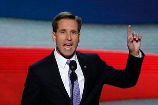 ------BREAKING NEWS------ The former Attorney General for the State of Delaware and the son of the Vice President, Beau Biden, has passed away at the age of 46 after losing a private battle with brain cancer.