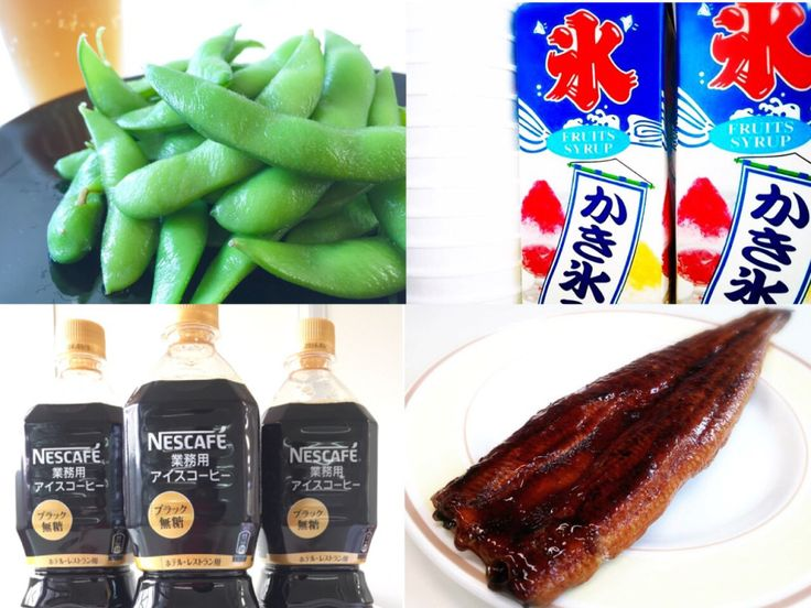 和光食材株式会社 7月おすすめ商品の動画が出来ました(^^) http://wako-net.com/archives/1145