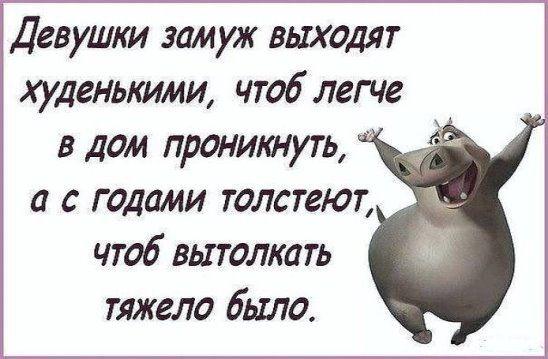 А то!!! Одноклассники