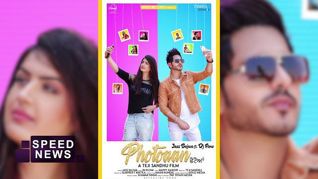 Photoaan Jass Bajwa 2018 Latest Mp3 Punjabi Song Download Download Free Mp3 Songs In 2019 Songs Mp3 Song Free
