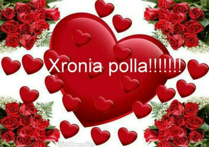 23 best images about Xronia polla sb on Pinterest   Posts