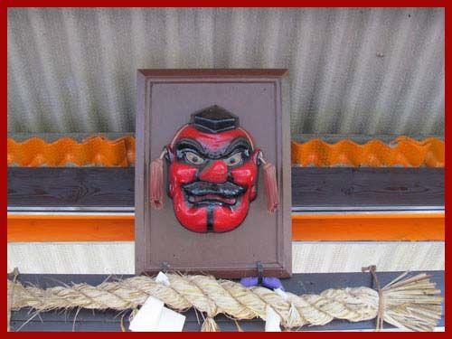 Heian Period Japan: Tarobo Tengu Legends