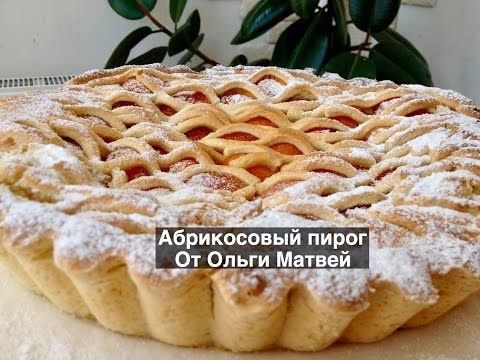 рецепты вкусных пирогов в ютубе