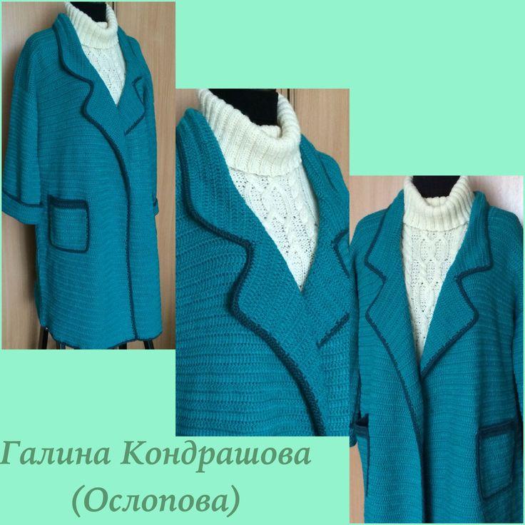 Пальто вязаное крючком
