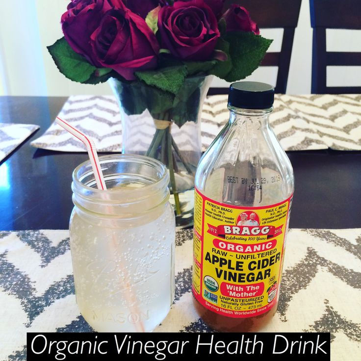 Organic Vinegar Health Drink For an easy pick-me-up at home, work, or before I work out, I like taking the Bragg Vinegar Health Drink. The bottle recommends 3 times daily - upon arising, mid-morning and mid-afternoon. This is my go to drink for those times when I need a little extra boost of energy before my evening workout I personally drink it with no added sweetener, yes it takes getting used to but I am 100% sure that this is what has cured my Acid Reflux problem