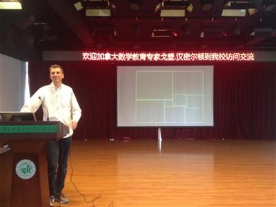 Speaking in Beijing - Spring 2015