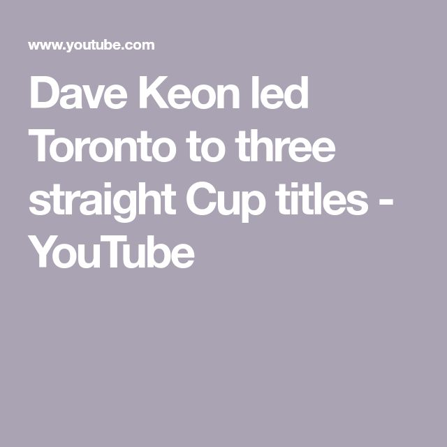 Dave Keon led Toronto to three straight Cup titles - YouTube