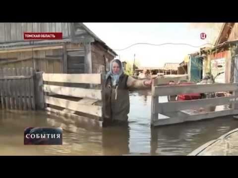 евровидение 2015 украина какое место