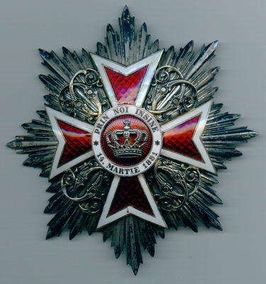 Звезда Ордена Короны Румынии.