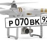 В. Путин внёс изменения в закон о регистрации беспилотных летательных аппаратов. http://bllitz.info/registraciya-dronov/ Как все помнят, что ранее владельцев дронов обязали проходить государственную регистрацию. Теперь же ... #Путин #дрон #Россия