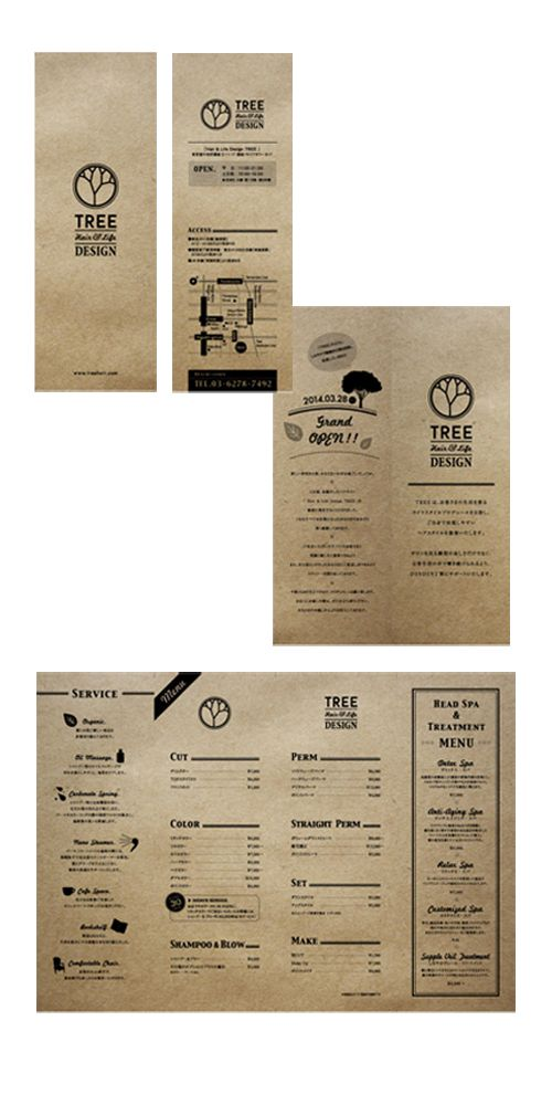 TREE_Leaflet | Beauty salon graphic design ideas | Follow us on https://www.facebook.com/TracksGroup |  美容室 リーフレット チラシ フライヤー 広告 デザイン