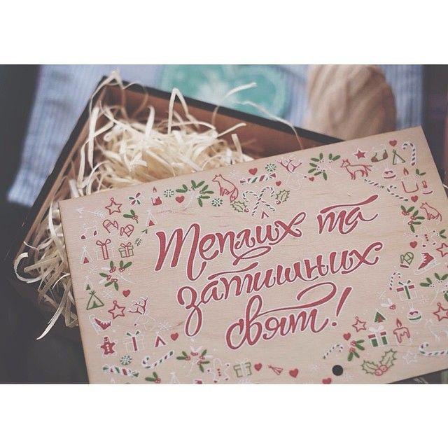 Лалала! Ложка меда! Вот такое чудо-юдо мы сделали с рыжулей @annabashmakova  для девочек которые своими ручками делают волшебную косметику @pena_ua  Теперь все клиенты будут получать свои баночки на новый год в такой коробочке...))) делалось с любовью и искренним поздравлением;))) спасибо Анюте и девочкам за возможность поучавствовать в празднике;)) by dva_da