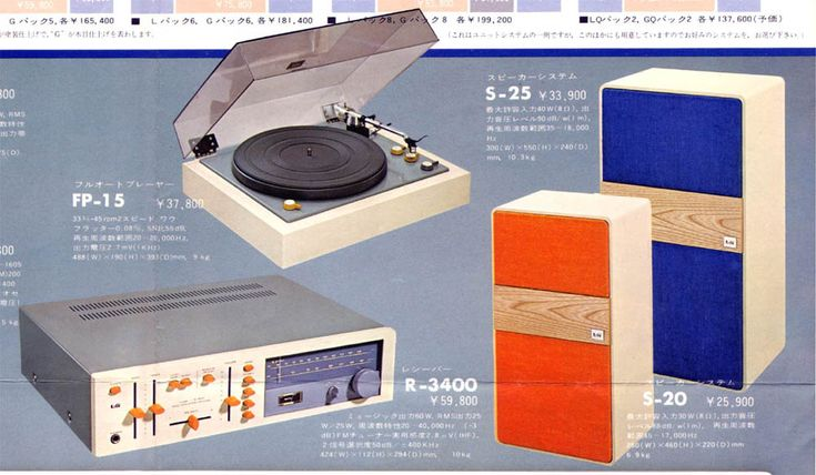 L and G STEREO UNIT SYSTEM