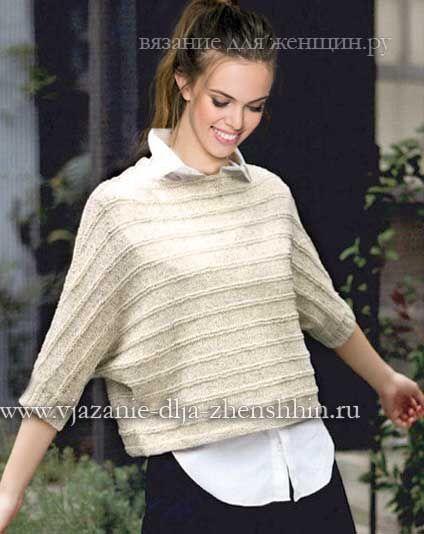Модный женский пуловер