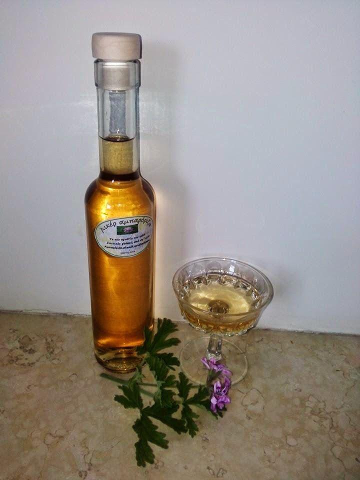 Με τον ιδιο τροπο που περιέγραψα για το λικέρ δυόσμου φτιάχνουμε και το αρωματικό λικεράκι αμπαρόριζας : http://spitikesgeyseis.blogspot....