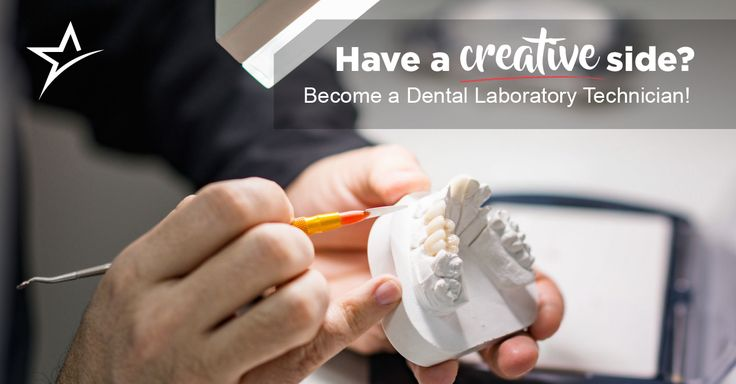 how to become a dental laboratory technician
