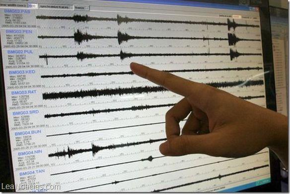 Se registró sismo de 4,9 grados en Santiago de Chile - http://www.leanoticias.com/2015/06/22/se-registro-sismo-de-49-grados-en-santiago-de-chile/
