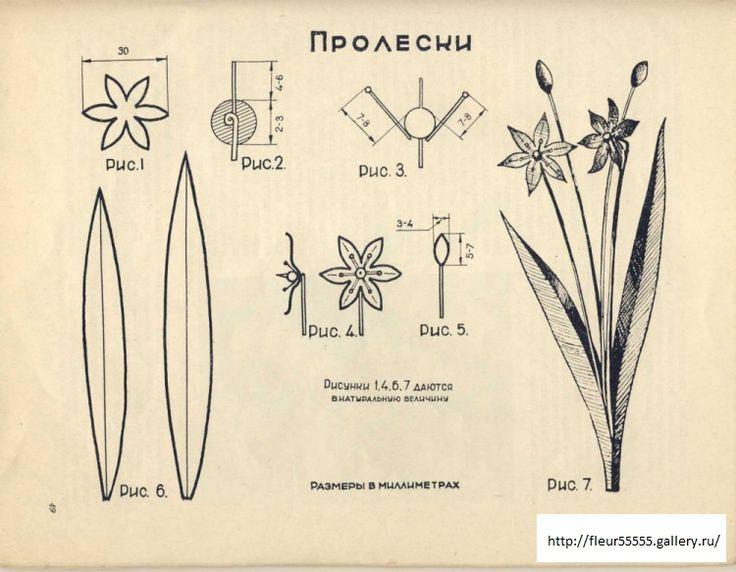 Gallery.ru / Фото #35 - 185 - Fleur55555