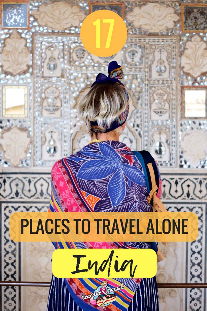 Places to travel alone in India