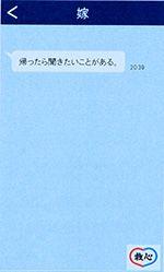 第63回 朝日広告賞 「一般公募の部」入賞候補作品 朝日新聞社広告局 - @ADV