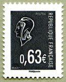 Marianne de Béquet La Vème République au fil du timbre - Timbre de 2013