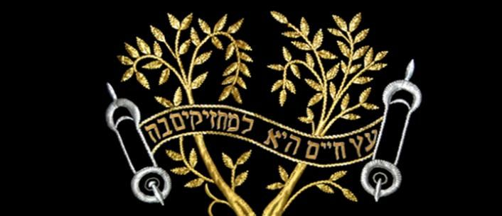 questions on shavuot