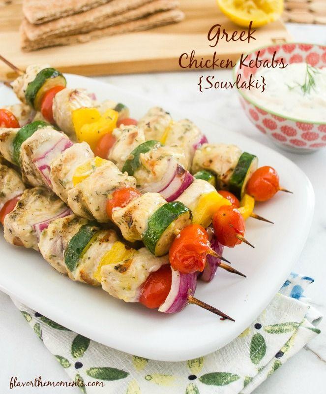 Greek Chicken Skewers {Souvlaki} | flavorthemoments