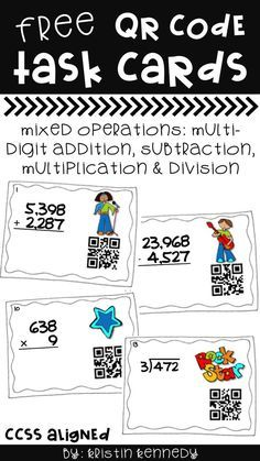 FREE Mixed Operations QR Code Task Cards: Multi digit