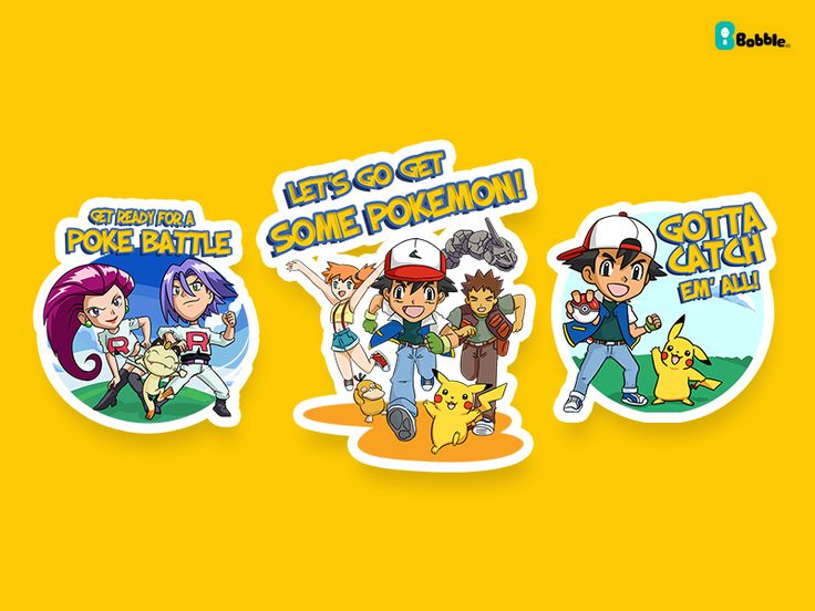 Gotta Catch'em Stickers by Petshopbox