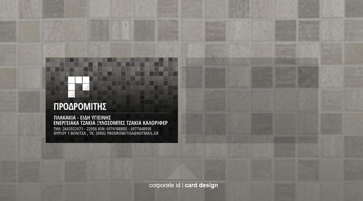 #corporate #id #card #design