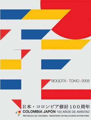 Colombia Japan 2008