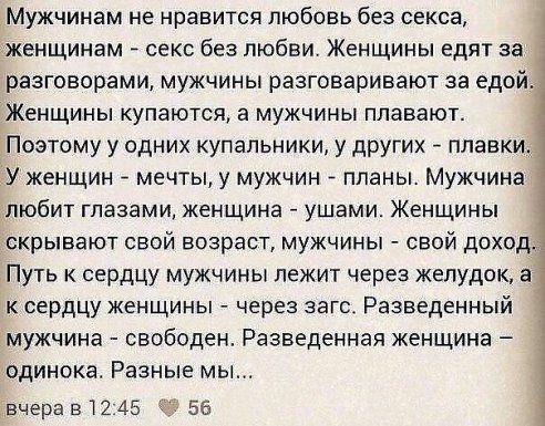 про жизнь...