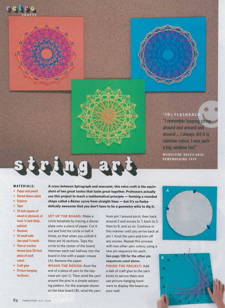 String Art  ..they remind me of Spirograph