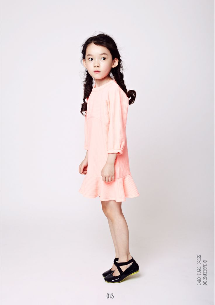 17 Best Images About Dearc 2014ss Lookbook On Pinterest Girl Model Kids Fashion And Fashion