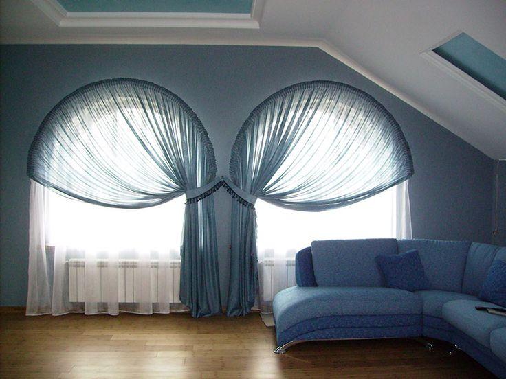Die besten 25+ Dachfenster gardinen Ideen auf Pinterest - dachschrge vorhang