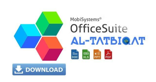 تحميل تطبيق Office Suite Pro 2020 مهكر آخر اصدار Https Ift Tt 2pnly5j In 2020 Tech Company Logos Office Suite Company Logo