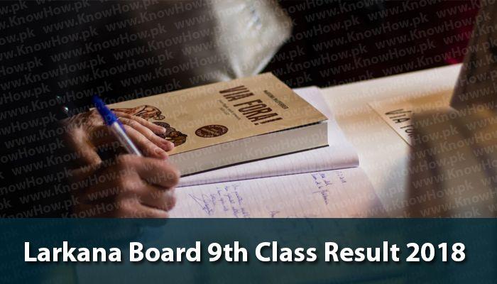 BISE Larkana Board 9th Class Result 2018 | Education | Education