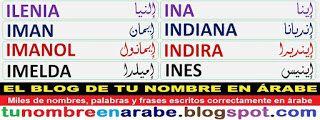 nombres en arabe para tatuajes: ILENIA IMAN IMANOL IMELDA
