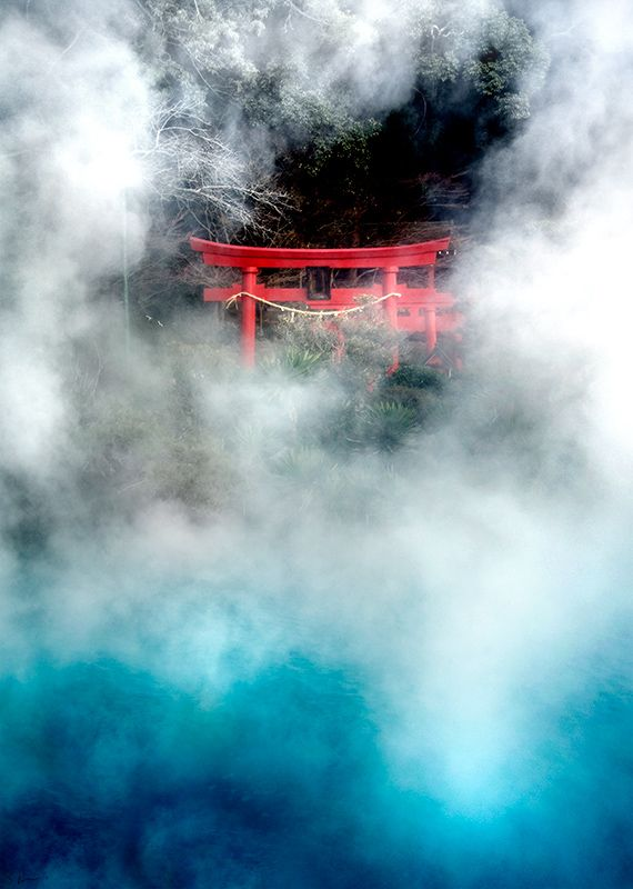 The area is famous for onsens, hot even by Japan's standards, due to the fact that the city is built upon the second largest magma flow in t...