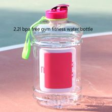 [Outdoor Sports] High transparent big mouth 2.2 L bpa free fitness water bottle, half gallon water bottle