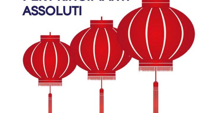 Il corso di lingua e cultura cinese – principianti assoluti, partirà il 17 marzo 2015 e si terrà ogni martedì e giovedì dalle 14:30 alle 16:00, per un totale di 40 ore complessive.  PROGRAMMA: Il corso si prefigge di condurre lo studente alla conoscenza basilare della lingua cinese per poter comunicare in modo semplice e coerente, sia nell'ambito quotidiano che in quello lavorativo.
